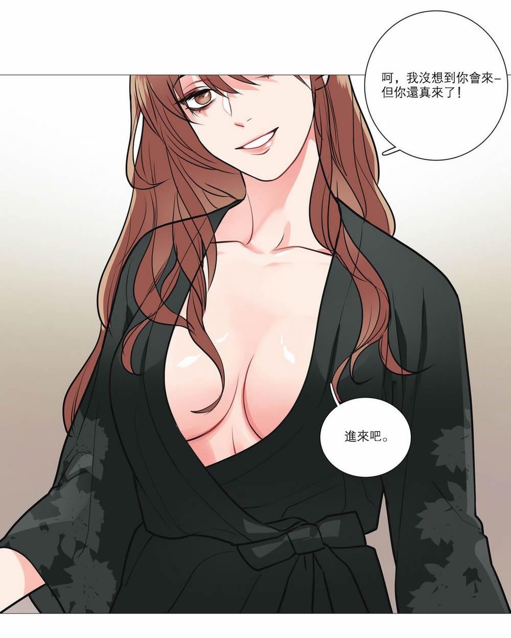 里番ACG - lfa.gongkoutu.com
